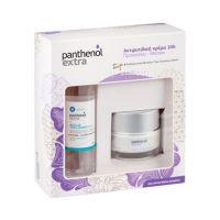 Panthenol Extra Beauty Care Set Με Αντιρυτιδική Κρέμα Προσώπου/Ματιών 50ml & Δώρο Καθαριστικό Micellar 100ml