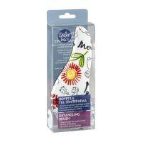 Dalee Hair Βούρτσα Μαλλιών Για Εύκολο Ξεμπέρδεμα Λευκή Με Σχέδια