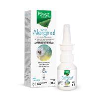 Power Health Alerginal Ρινικό Διάλυμα Με Θαλασσινό Νερό 20ml
