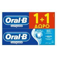 Oral-B Complete Set Φθοριούχος Οδοντόκρεμα & Στοματικό Διάλυμα Με Γεύση Μέντα 75ml 1+1 Δώρο