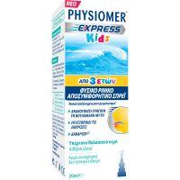 Physiomer Express Kids Ρινικό Αποσυμφορητικό Σπρέι Με Υπέρτονο Θαλασσινό Νερό & Αιθέρια Έλαια Από 3ετών 20ml