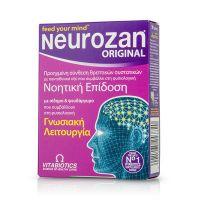 Vitabiotics Neurozan Original 30 ταμπλέτες