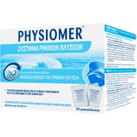 Physiomer Φακελλίσκοι Για Ρινικές Πλύσεις, Ενήλικες & Παιδιά 4+ 30τμχ
