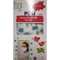 Hg Poli Παιδικές Μάσκες Προστασίας Προσώπου 3 Φύλλων Μιας Χρήσης, Για Κορίτσια 3-6 Ετών 10τμχ