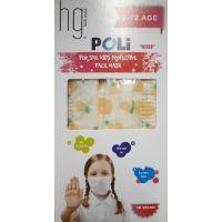 Hg Poli Παιδικές Μάσκες Προστασίας Προσώπου 3 Φύλλων Μιας Χρήσης, Για Κορίτσια 9-12 Ετών 10τμχ