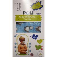 Hg Poli Παιδικές Μάσκες Προστασίας Προσώπου 3 Φύλλων Μιας Χρήσης, Για Αγόρια 3-6 Ετών 10τμχ