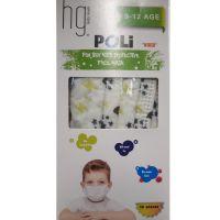 Hg Poli Παιδικές Μάσκες Προστασίας Προσώπου 3 Φύλλων Μιας Χρήσης, Για Αγόρια 9-12 Ετών 10τμχ