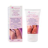Carnation Cracked Heel Cream Κρέμα για Σκασμένες & Ξηρές Φτέρνες 50ml
