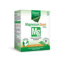Power Health Magnesium Direct Συμπλήρωμα Διατροφής Μαγνησίου Σε Κρυστάλλους 30 Φακελάκια