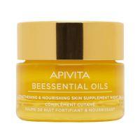 Apivita Beessential Oils Balm Προσώπου Νυκτός, Ενδυνάμωσης & Θρέψης 15ml