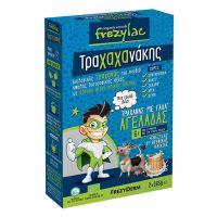 Frerzylac Τραχαχανάκης Βιολογικός Τραχανάς Με Βιολογικό Αγελαδινό Γάλα Για Παιδιά από 6m+ 2x165gr