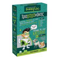 Frerzylac Τραχαχανάκης Βιολογικός Τραχανάς Με Βιολογικό Κατσικίσιο Γάλα Για Παιδιά από 6m+ 2x165gr