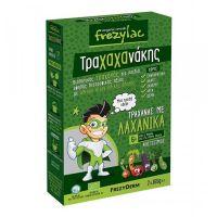 Frerzylac Τραχαχανάκης Βιολογικός Τραχανάς Με Βιολογικά Λαχανικά Για Παιδιά από 6m+ 2x165gr
