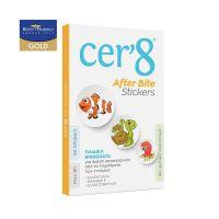 Cer'8 After Bite Stickers Παιδικά Επιθέματα για Μετά το Τσίμπημα 30τμχ
