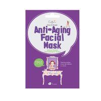 Cettua Clean & Simple Anti-Aging Facial Mask Μάσκα Προσώπου Θρέψης με 4 Θαλάσσια συστατικά 1τμχ