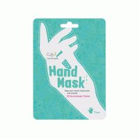 Cettua Clean & Simple Μάσκα Ενυδάτωσης Χεριών 1 ζευγάριω