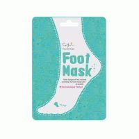 Cettua Clean & Simple Μάσκα Ενυδάτωσης Ποδιών 1 ζευγάρι