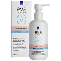 Eva Intima Wash Extrasept pH 3.5 Καθημερινός Καθαρισμός & Αντιμυκητιασική Προστασία Της Ευαίσθητης Περιοχής 250ml