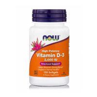 Now Foods High Potency Vitamin D-3 2000IU 120 softgels