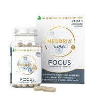 Neubria Edge Focus Συμπλήρωμα Διατροφής για Συγκέντρωση & Πνευματική Διαύγεια 60 κάψουλες