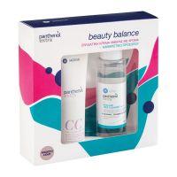 Panthenol Extra Beauty Balance Set Με CC Κρέμα Ημέρας Λεπτόρρευστης Υφής Με Χρώμα Spf15 Light Shade 75ml & Micellar Νερό Καθαρισμού/Ντεμακιγιάζ Προσώπου/Ματιών 3 Σε 1 100ml