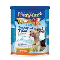 Frezylac Gold 1 Βιολογικό Αγελαδινό Γάλα Για Βρέφη 0-6m 400g
