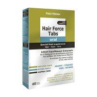 Frezyderm Hair force Ειδικό Συμπλήρωμα Διατροφής Για Τα Μαλλιά 60 Κάψουλες