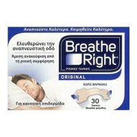 Breath Right Original Ρινικές Ταινίες Ανακούφισης Από Τη Ρινική Συμφόρηση Large 30τμχ