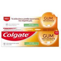 Colgate Invigorate Gum Detox Οδοντόκρεμα Καθημερινής Φροντίδας για Ευαίσθητα Ούλα 75ml