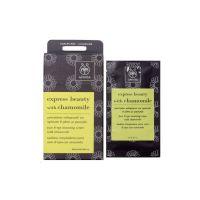 Apivita Express Beauty Μαντηλάκια Καθαρισμού & Ντεμακιγιάζ Προσώπου/Ματιών Με Χαμομήλι 1τμχ