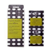 Apivita Express Beauty Κρέμα Προσώπου Βαθιάς Απολέπισης Με Ελιά Για Λιπαρό/Μικτό Δέρμα 2x8ml