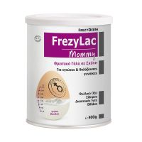 FrezyLac Mommy Θρεπτικό Γάλα Κατάλληλο Για Εγκύους Και Θηλάζουσες 400gr
