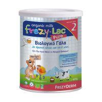 Frezylac Pure 2 Βιολογικό Γάλα 6m+ 400gr