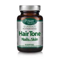 Power Health Classics Platinum Hair Tone Nails & Skin 30 Κάψουλες