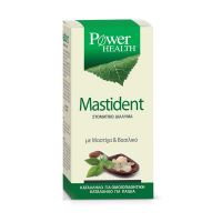 Power Health Mastident 250ml