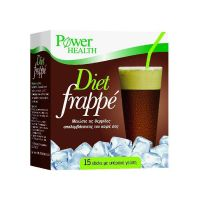 Power Health Diet Frappe 15 Sticks