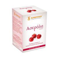 Superfoods Ασερόλα 300mg 50 φυτικές κάψουλες