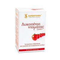 Superfoods Λυκοπένιο Τομάτας Eubias 50 κάψουλες