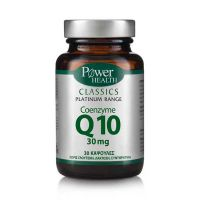 Power Health Classics Platinum Coenzyme Q10 30mg 30 κάψουλες