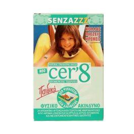 Cer8 Senzazzz Παιδικό 24τμχ