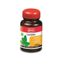Lanes Lecithin 1200mg 75 κάψουλες