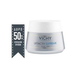 Vichy Liftactiv Supreme Κρέμα Ημέρας Αντιγήρανσης & Ανόρθωσης Για Κανονικό/Μικτό Δέρμα 75ml