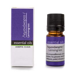 PharmaLab Essential Oil Lemongrass 7ml