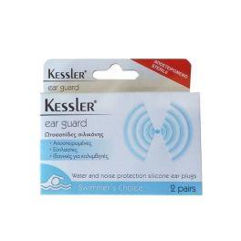 Kessler Ear Guard Ωτασπίδες Σιλικόνης 2τμχ