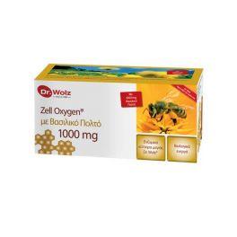 Power Health Dr. Wolz Zell Oxygen Με Βασιλικό Πολτό 1000mg 10*20ml