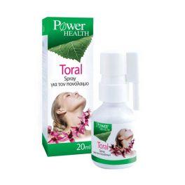 Power Health Toral Σπρέι Για Τον Πονόλαιμο 20ml