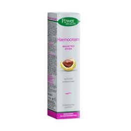 Power Health Haemocream Περιπρωκτική Μαλακτική Κρέμα Με Ρούσκο & Ιπποκάστανο 50ml
