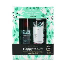 Korres Happy To Gift Set Δώρου Με Αντιγηραντικό Λάδι Σώματος Γιασεμί 100ml & Αφρόλουτρο Γιασεμί 250ml