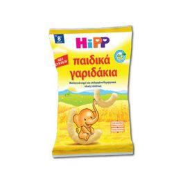 Hipp Παιδικά Γαριδάκια Για Βρέφη & Μικρά Παιδιά 8m+ 30g