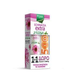 Power Health Echinacea Extra Τριπλή Προστασία Το Χειμώνα 24 Αναβράζοντα Δισκία & Δώρο Βιταμίνη C 500mg 20 Αναβράζοντα Δισκία